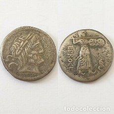 Monedas Roma República: DENARIO REPUBLICANO DE PLATA FAMILIA PROCILIUS.. Lote 177281132