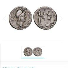 Monedas Roma República: DENARIO POMPEO MAGNUS.. Lote 185539823
