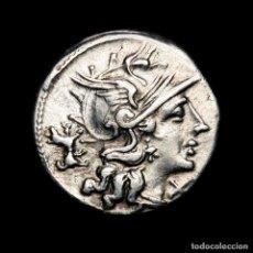 Monedas Roma República: REPÚBLICA ROMANA C. ANTESTIUS DENARIO C • ATESTI PERRO EN REVERSO.. Lote 186406320