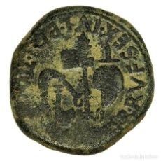 Monedas Roma República: ESPAÑA - HISPANIA ROMANA - AUGUSTO (27 A.C. - 14 D.C.) - AS - CARTAGONOVA (CARTAGENA). INSTRUMENTOS. Lote 187146118