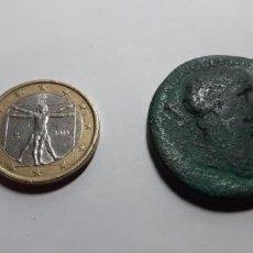 Monedas Roma República: MONEDA ROMANA. Lote 187225760