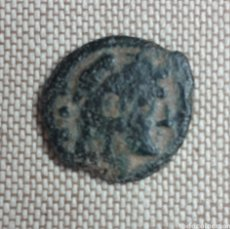 Monedas Roma República: ESCASO CUADRANTE REPUBLICANO. Lote 194929580