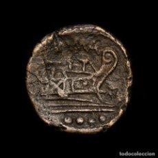 Monedas Roma República: REPÚBLICA ROMANA - TRIENS DE BRONCE. ANONIMO. 211 AC MINERVA. (746). Lote 195304190