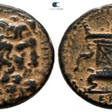Monedas Roma República: SELEUCIS AND PIERIA. ANTIOCH. PSEUDO-AUTONOMOUS ISSUE CIRCA AD 50-100. BRONZE Æ 17 MM., 4.49 G. VE. Lote 197351440