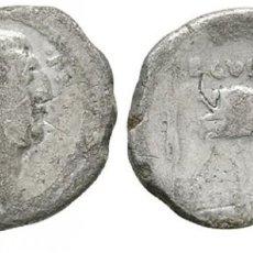 Monedas Roma República: L LIVINEIUS REGULUS - LIVINEYO RÉGULO - DENARIO. 42 AC. 3.01 GR. SEAR 490; RSC LIVINEIA 8. MUY RARO. Lote 204163236