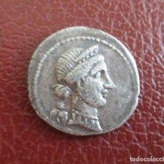 Monedas Roma República: ROMA, DENARIO JULIO CESAR, ADVERSO: VENUS , REVERSO:DOS TROFEOS , CON 2 CAUTIVOS, 46-45 A.C. Lote 206251260