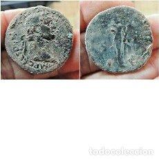 Monedas Roma República: PRECIOSO AS ROMANO REPUBLICANO. Lote 209968078