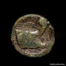 Monedas Roma República: ROMA IMPERATORIAL SEXTO POMPEYO (42-38 AC) AE AS - PIVS PROA IMP. Lote 210739756
