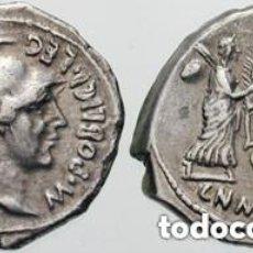 Monedas Roma República: DENARIO ROMANO REPÚBLICA POMPEIA POMPEYO EL GRANDE CORDUBA CORDOBA HISPANIA 46-45 AC. Lote 214488028