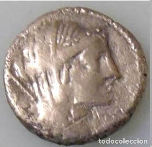 29--INTERESANTE Y BONITO DENARIO REPUBLICANO EN PLATA DE LVCIVS RVBRIVS-ROMA 87 A.C.-EXCELENTE (Numismática - Periodo Antiguo - Roma República)
