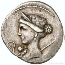 Monedas Roma República: JULIO CÉSAR, DENARIO 54-51 A.C. VENUS A IZQUIERDA / TROFEO CAESAR. Lote 221930660