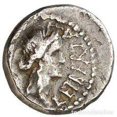 Monedas Roma República: M. JUNIUS BRUTUS 43-42 A.C. - QUINARIO - LIBERTAS / PROA Y ANCLA. Lote 222002218