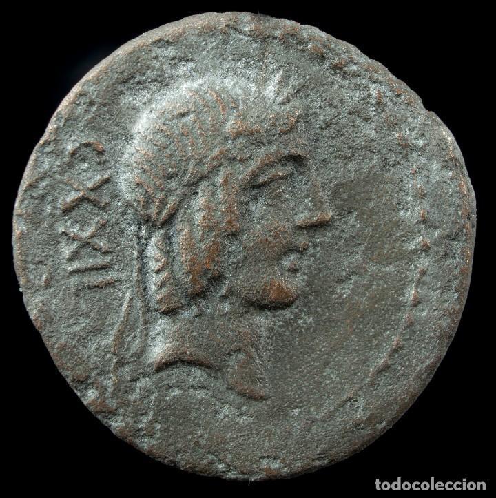 DENARIO REPUBLICANO (FORRADO), FAMILIA CALPURNIA (90 AC) 19 MM / 3.06 GR. (Numismática - Periodo Antiguo - Roma República)