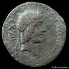 Monedas Roma República: DENARIO REPUBLICANO, FAMILIA CALPURNIA (90 AC) 19 MM / 3.06 GR.. Lote 222377173
