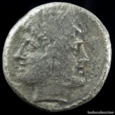 Monedas Roma República: CUADRIGATO REPUBLICANO ANONIMO (DIDRACMA) - 18 MM / 5.10 GR.. Lote 222379033