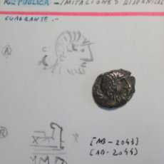 Monedas Roma República: CUADRANTE -IMITACION HISPANICA. Lote 225154585
