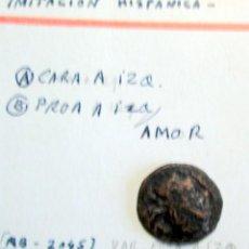 Monedas Roma República: CUADRANTE-IMITACION HISPANICA-VARIANTE CARA A LA IZQUIERDA. Lote 225154880