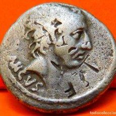 Monedas Roma República: REPÚBLICA ROMANA, DENARIO, 56 AC. FAM. MARCIA. PLATA. (477). Lote 231770920