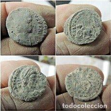 Monedas Roma República: LOTE MONEDA ROMANA. Lote 233549535