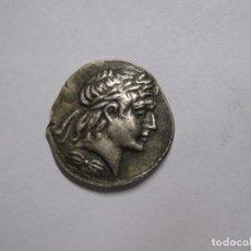Monedas Roma República: ROMAN REPUBLIC DENARIUS 86 BC CHR. M. VERGILIUS, C. GARGONIUS, OGULNIUS. Lote 244480830