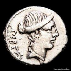 Monedas Roma República: REPÚBLICA ROMANA - ALBINUS BRUTI F., DENARIO. ROMA 48 B.C. CADUCEO. Lote 244481915