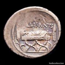 Monedas Roma República: REPUBLICA ROMANA - LOLLIUS PALIKANUS. DENARIO. HONORIS / PALIKANVS. Lote 244593630