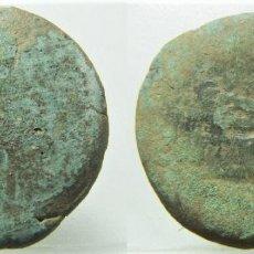 Monedas Roma República: MONEDA ROMANA AS DE JANO BIFRONTE. Lote 244815810