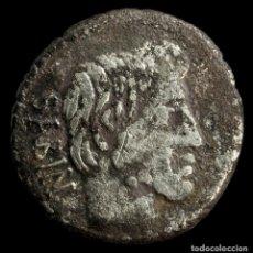 Monedas Roma República: DENARIO REPUBLICANO, FAMILIA TITURIA (89 AC) - 18 MM / 3.32 GR.. Lote 245166965