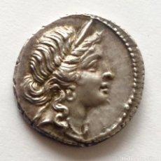 Monedas Roma República: PRECIOSO DENARIO REPUBLICA ROMA JULIO CESAR VENUS ENEAS ANQUISES 47 AC. Lote 246261180