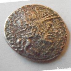 Monedas Roma República: DENARIO A IDENTIFICAR. Lote 257716495