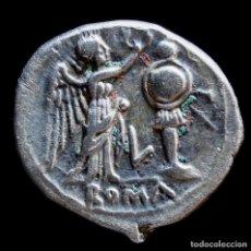 Monedas Roma República: VICTORIATO REPUBLICANO, ANÓNIMO (SIMBOLO L) - 16 MM / 2.87 GR.. Lote 261111825