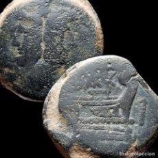 Monedas Roma República: ATILIUS SARANUS, Æ, 154 A.C., CRAWFORD 199/2. 15-M. Lote 261136140