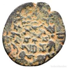 Monedas Roma República: JUDAEA. JERUSALEM. JOHN HYRCANUS I 135-104 BCE. FROM THE TAREQ HANI COLLECTION PRUTAH Æ 15 MM, 2,13. Lote 261606080