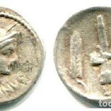 Monedas Roma República: REPÚBLICA ROMANA, DENARIO FAMILIA GENS NORBANA (FALSO DE EPOCA ). Lote 262704325
