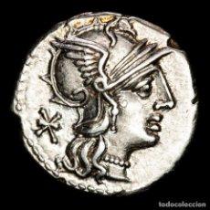 Monedas Roma República: REPÚBICA ROMANA - DENARIO. PUBLIUS MAENIUS ANTIATICUS. P. MAE. ANT.. Lote 262920690