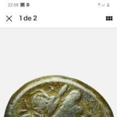 Monedas Roma República: VICTORIATO REPÚBLICA ROMANA FORRADO. Lote 269746598