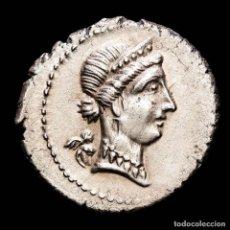 Monedas Roma República: JULIO CÉSAR. DENARIO. VENUS / TROFEO CAESAR. HISPANIA, 46-45 A.C.. Lote 270521973