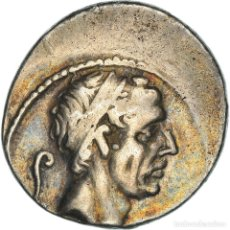 Monedas Roma República: [#867807] MONEDA, MARCIA, DENARIUS, 56 BC, ROMA, MBC, PLATA, BABELON:28. Lote 293524348