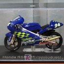 Motos a escala: HONDA RSR 125 TONI ELIAS 2001. Lote 29472381