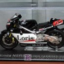 Motos a escala: HONDA NSR500 LORIS CAPIROSSI 2002. Lote 26312869