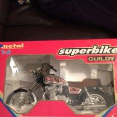 Motos a escala: MOTO METAL ESCALA YAMAHA CUSTOM 1/6 SUPERBIKE. Lote 107053131