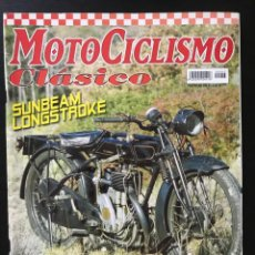 Motos a escala: MOTOCICLISMO CLASICO Nº 43 - LUBE 125 GP MV AVELLO SUNBEAM MODEL 6 SCOOTER RALLY RECORDS. Lote 213782392