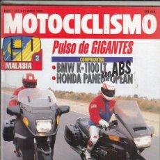 Motos: REVISTA MOTOCICLISMO Nº 1261 AÑO 1992. PRUEBA: SUZUKI GOOSE 350. COMP: BMW K 1100 LT/ABS Y. Lote 151815810