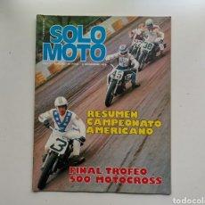Motos: SOLO MOTO Nº62 / 5 DE NOVIEMBRE DE 1976 / RESUMEN CAMPEONATO AMERICANO. Lote 253825765