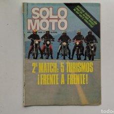 Motos: SOLO MOTO Nº18 / 7 DE NOVIEMBRE DE 1975 / 2º MATCH : 5 TURISMOS. Lote 253826200