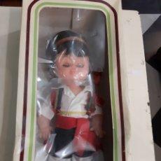 Muñeca española clasica: FALCA MUÑECO VESTIDO DE GALLEGO EN CAJA ORIGINAL. Lote 192773106