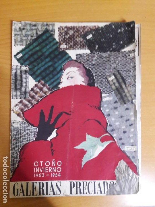 Muñeca Gisela: Catalogo de Galerías preciados con anuncio muñeca gisela - Foto 2 - 193045375
