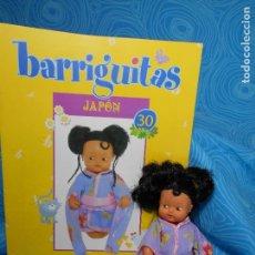 Muñecas Lesly y Barriguitas: BARRIGUITAS JAPON MUÑECA Y FASCICULO (REF 3). Lote 74592747