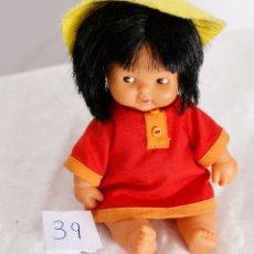 Muñecas Lesly y Barriguitas: BARRIGUITA CHINITA. Lote 115030783