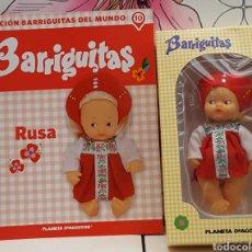 Muñecas Lesly y Barriguitas: BARRIGUITA EN CAJA Y CERTIFICADO RUSA. Lote 168162397